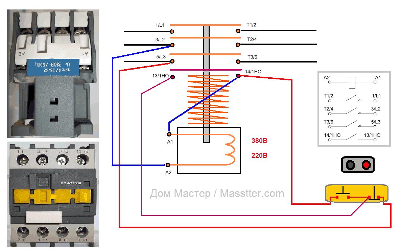 схема переключения кнопок эл двигателя