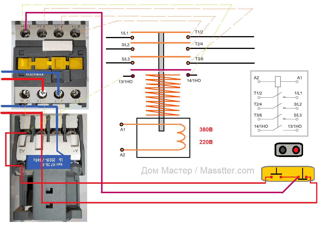 Схема бесконтактной системы зажигания на оке