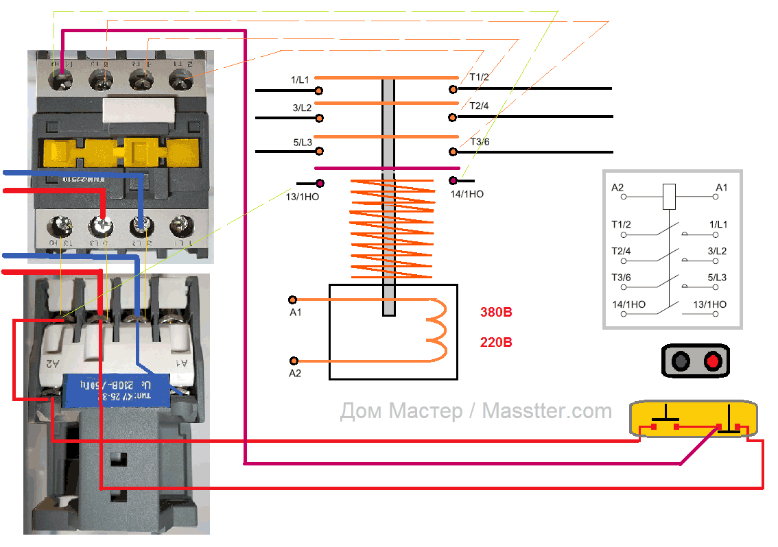 пакетники электрические схема подключения
