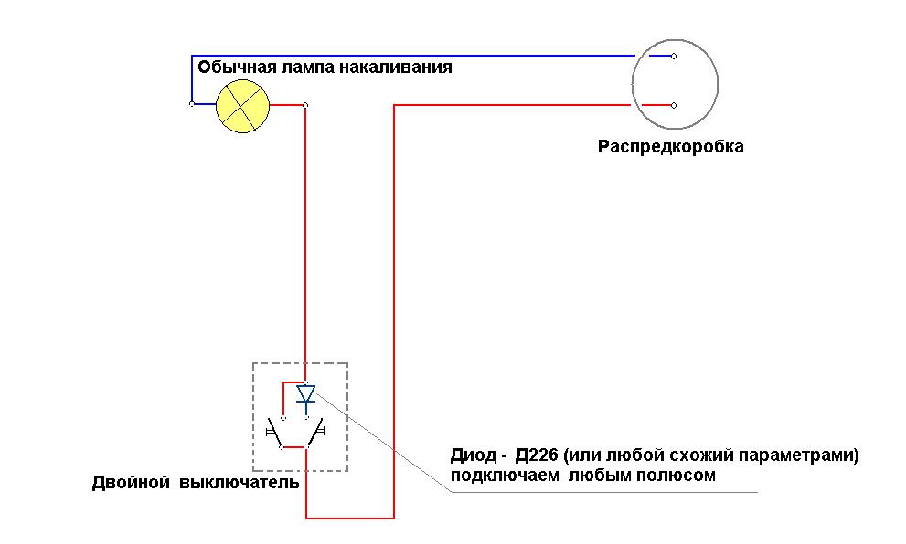 Универсальная схема подключения освещения – «обычный режим», «эконом режим»