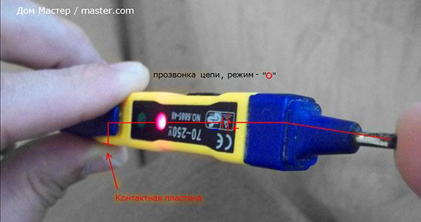 Отвертка индикатор фазы (9)