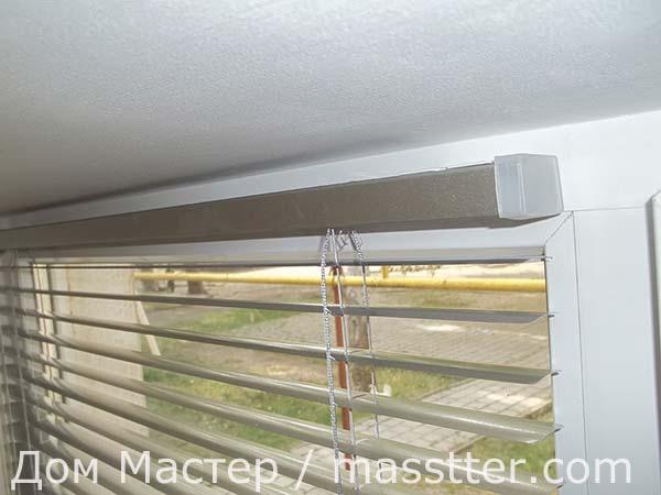 Установка жалюзи на окнах (7)