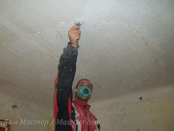 Очищаем потолок от краски