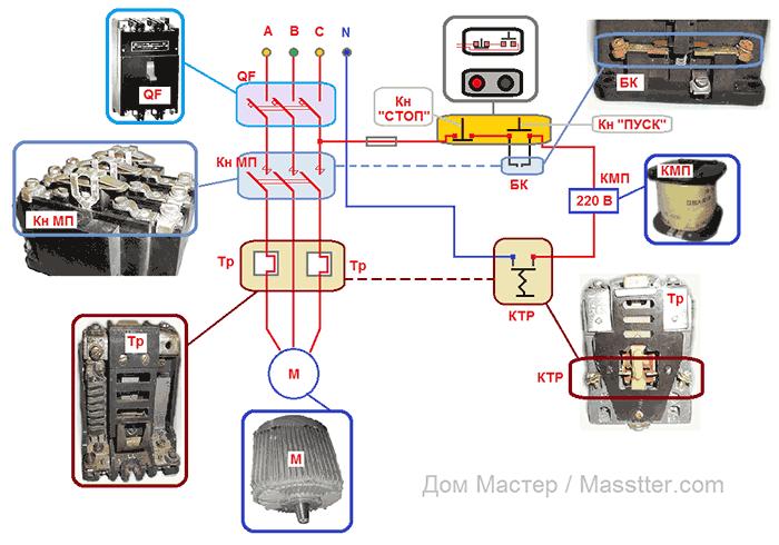 Схемы подключения МП (или КМ) с катушкой на 220В