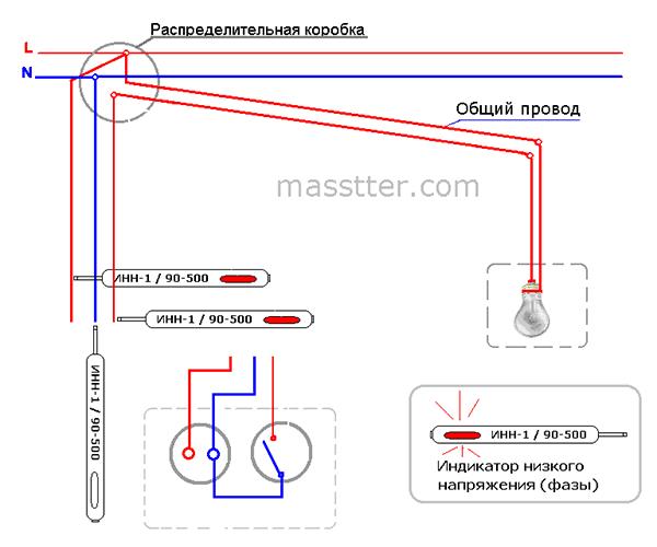 podkljuchenie rozetki s odnoklavishnym vykljuchatelem (4)