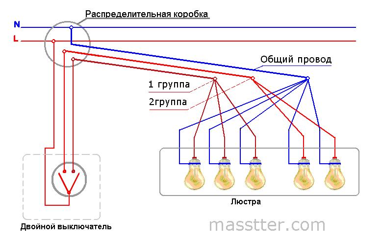 Схема подключения двойного выключателя   masstter.com