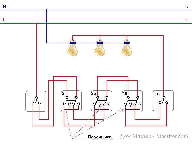 Проходные выключатели | Схема управления освещением из пяти мест