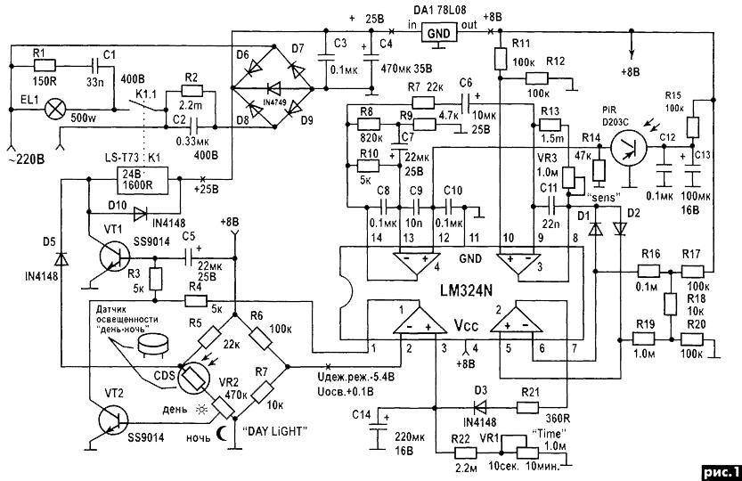 Принципиальная схема пассивного ИК-датчика модели 1VY7015