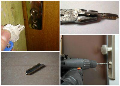 Извлечение из замка обломка ключа